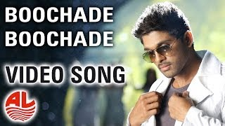 Race Gurram Video Songs | Boochade Boochade Video Song | Allu Arjun, Shruti hassan, S.S Thaman