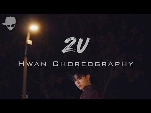 2U - David Guetta (ft.Justin Bieber) | Hwan Choreography