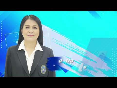 วีดีทัศน์โรงเรียนกีฬาสุพรรณบุรี 010763