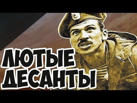 Как СССР по