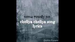 cheliya cheliya song with lyrics