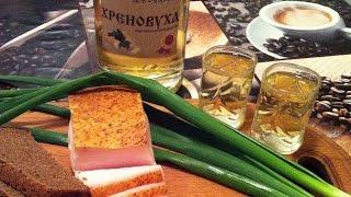 Хреновуха / Домашняя Хреновуха с Пряностями / Vodka / Moonshine / Простой Пошаговый Рецепт