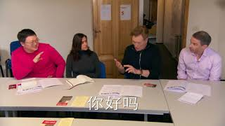 Conan and Jordans Italian Language Lesson