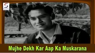 Mujhe Dekh Kar Aapka Muskurana - Mohammed Rafi - Joy Mukherjee, Sadhana,Song