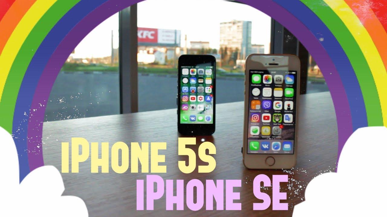 Поможем купить смартфон на 2 сим карты: 1 в минске все цены на migom!. Торопись. Мобильный телефон apple iphone 5. Объем энергонезависимой памяти. 16 64 гб. Цвет. Белый, черный. Дополнительный цвет оформления. Серебристый. Размеры и вес apple iphone 5 найти похожие. Длина.