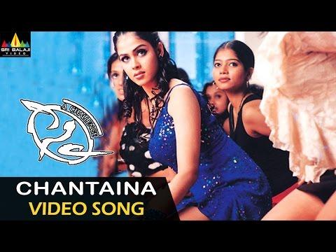 Sye Video Songs   Chantaina Bujjaina Video Song   Nitin, Genelia   Sri Balaji Video