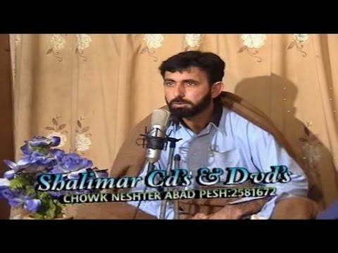 Wazir Khan And Saddam - Wakhtara Pandi Tappay