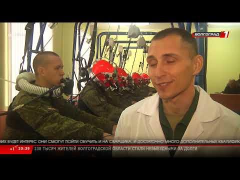 Новости Волгограда и Волгоградской области 21 01 20