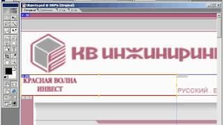 20 видео урок по dreamweaver(http://4istit.ru/5videouroki/5internet/Dreamweaver/vvodn.htm В этот раз мы отвлечемся от нашей программы и попробуем создать несколько..., 2013-02-09T10:05:07.000Z)