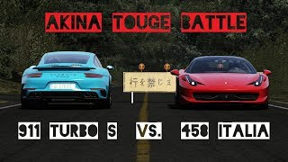 Touge Battle at Mount Akina Downhill with Ferrari 458 Italia and Po...