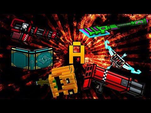 """Pixel Gun 3D - Letter """"A"""" Weapons Gameplay #2"""