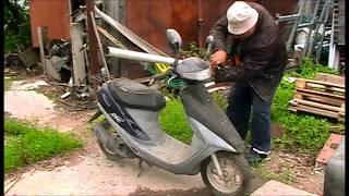 Видео для новичка. Заводим скутер Honda Dio .3 года возле забора
