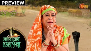 Beder Meye jyotsna - Preview | 2nd Nov 19 | Sun Bangla TV Serial | Bengali Serial