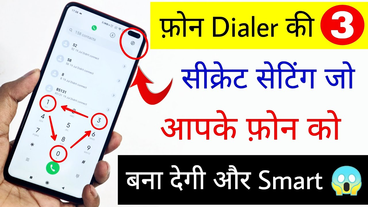 Phone Dialer 3 New Secret Settings | Make Your Normal Phone to Smartest Phone