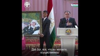 Президент Таджикистана рассказал о матери