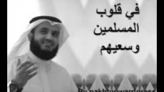 Mishary  Rashid Al Afasy - Muhammad with arabic lyrics مشاري راشد العفاسي محمد