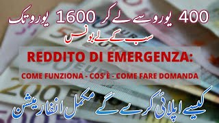 New Bonus Arrived | Reddito Di Emergenza | How To Apply....