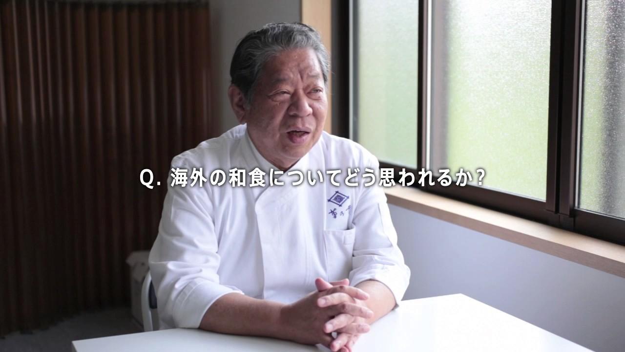 Michelin Star Chef Yoshihiro Murata shows his support for REACH project