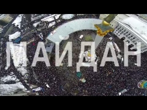 'Бойня на Майдане'