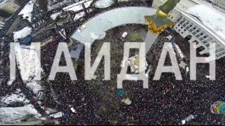'Бойня на Майдане' (Maidan Massacre) - фильм-расследование, полная версия
