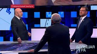 Медведчук отвечает на обвинения в госизмене. Большая игра. Выпуск от 06.02.2019