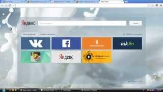 видео Orbitum браузер скачать последнюю версию