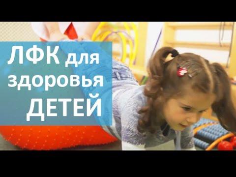 ДЦП у детей лечение и симптомы