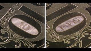 Монети Банку Росії зразка 1997 року. Серія 10 рублів.