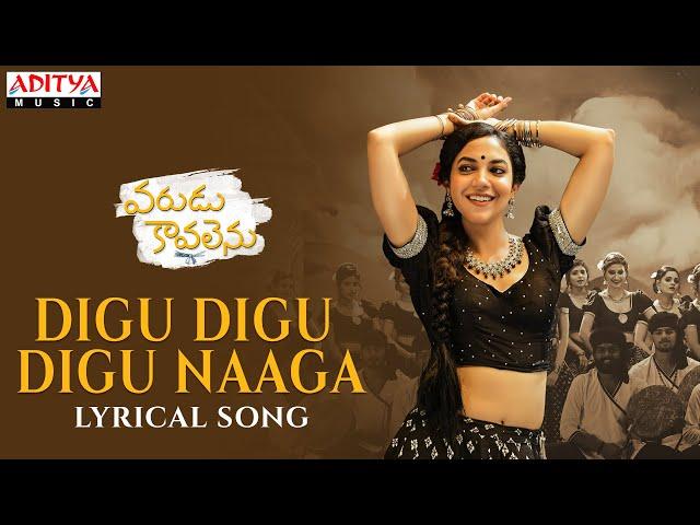 Digu Digu Digu Naaga Lyrical   Varudu Kaavalenu Songs   Naga Shaurya, Ritu Varma l   Thaman S