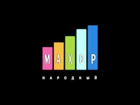 Лого Народный махор