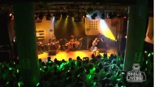 新垣里沙 Spring Live 2014 ~ガキさんは、LIVE番長!~」より 2014年2...