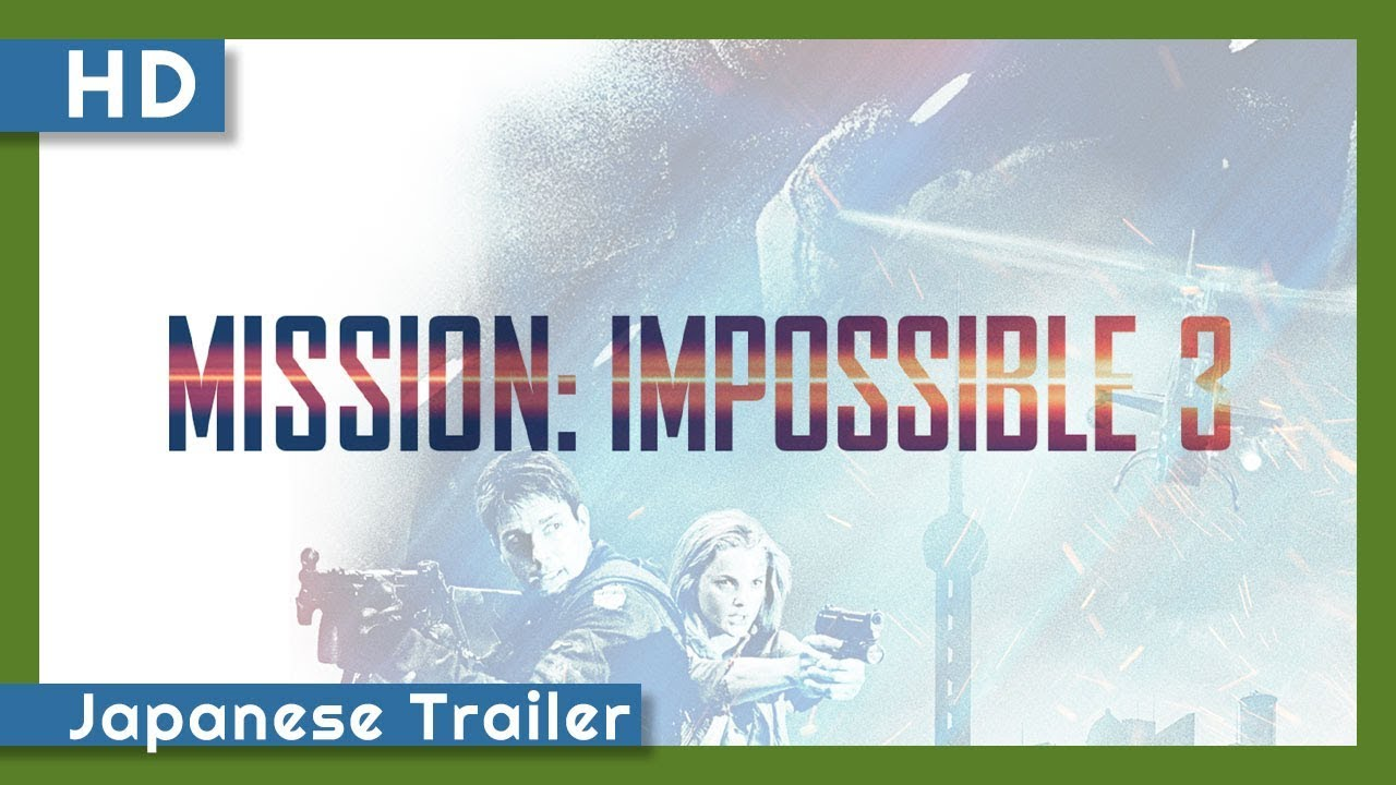 Mission: Impossible III (2006) Japanese Trailer