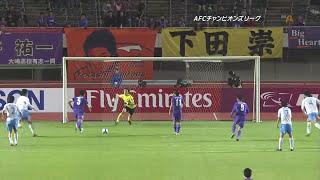 AFCチャンピオンズリーグ サンフレッチェ広島 トリックPK thumbnail