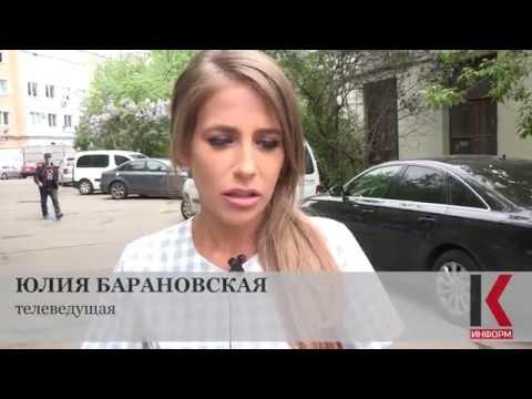 Юлия Барановская об инциденте в Добром Волшебнике