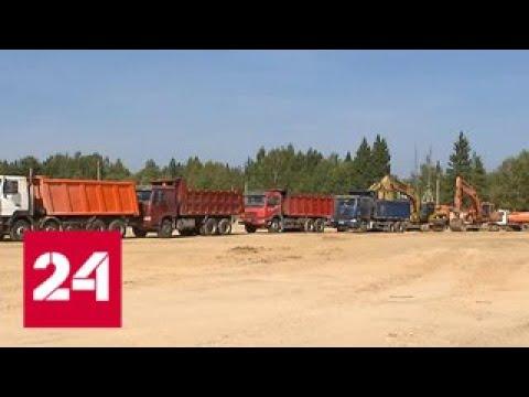 В Подмосковье появятся две новые свободные экономические зоны - Россия 24