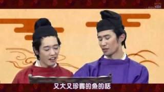 為什麼日本的漢字意思跟中文不一樣呢?