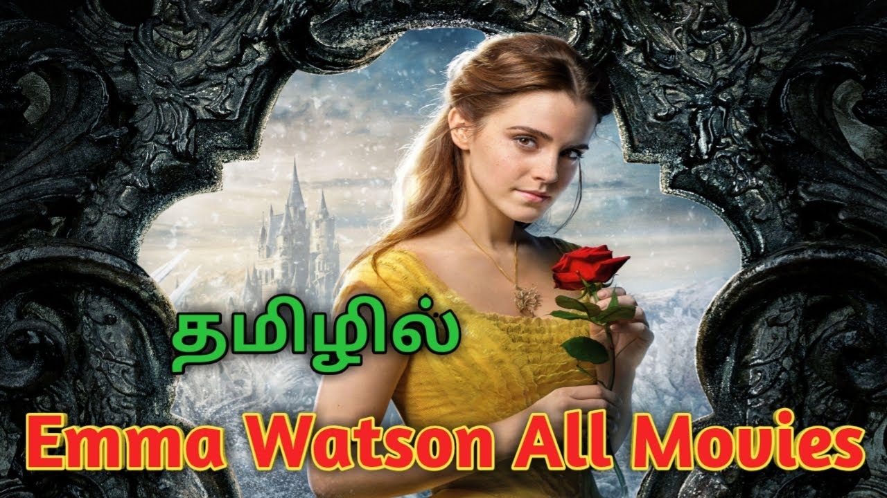 Emma Watson All Movies In Tamil Youtube