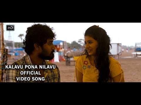 Kalavu Pona Nilavu Official Full Video Song - Burma