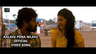 Kalavu Pona Nilavu Official Full Video Song - Burma