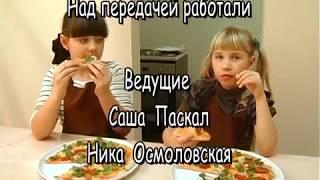 Пицца - мастер-класс Романа Шевченко