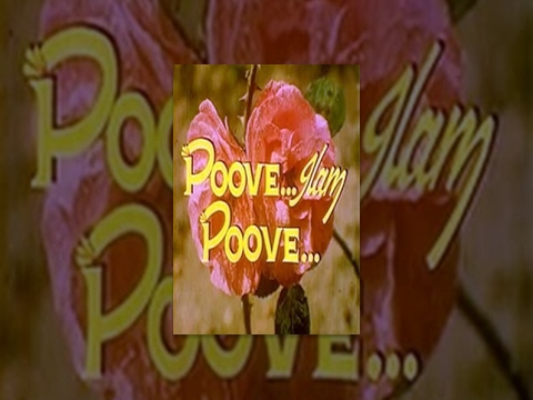 Poove Ilam Poove