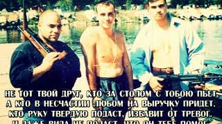 Павел Филатов - имена NEW 2019