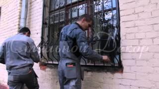 Установка кованых решеток на окна