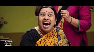 """A Paying Ghost (PG) 2015 