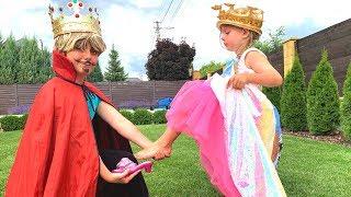 Дана стала принцессой и Волшебные туфли от Принца