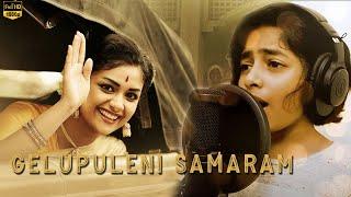 Praniti   Gelupuleni Samaram   Mahanati   Keerthy Suresh   Dulquer Salmaan   Samantha   Mickey