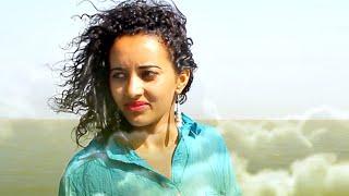 Ashenafi Legesse - Weyneye ወይንአዬ (Amharic)