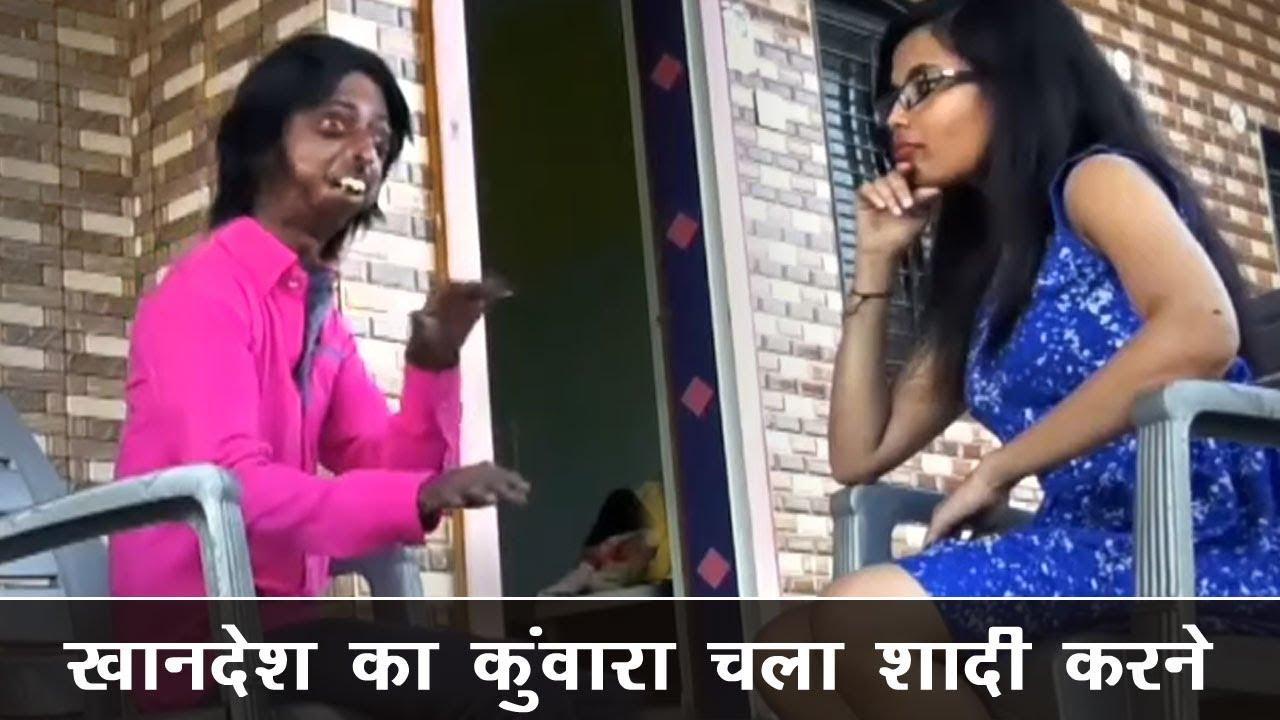 खानदेश का कुंवारा चला शादी करने - Khandesh Ka Kunwara - Ramzan Shahrukh Comedy