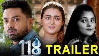 118  Movie Trailer | Nandamuri Kalyan Ram, Nivetha Thomas, Shalini Pandey