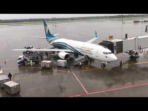 Cochin International Airport 16/07/2018 A Rainy Day